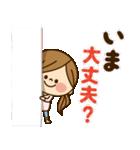 かわいい主婦の1日【ラブラブ編2】(個別スタンプ:22)