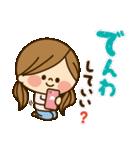 かわいい主婦の1日【ラブラブ編2】(個別スタンプ:23)