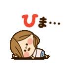 かわいい主婦の1日【ラブラブ編2】(個別スタンプ:25)