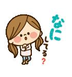 かわいい主婦の1日【ラブラブ編2】(個別スタンプ:26)