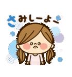 かわいい主婦の1日【ラブラブ編2】(個別スタンプ:27)