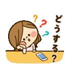 かわいい主婦の1日【ラブラブ編2】(個別スタンプ:29)