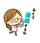 かわいい主婦の1日【ラブラブ編2】(個別スタンプ:30)
