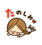 かわいい主婦の1日【ラブラブ編2】(個別スタンプ:32)