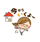 かわいい主婦の1日【ラブラブ編2】(個別スタンプ:33)