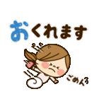 かわいい主婦の1日【ラブラブ編2】(個別スタンプ:34)