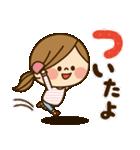 かわいい主婦の1日【ラブラブ編2】(個別スタンプ:35)