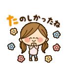 かわいい主婦の1日【ラブラブ編2】(個別スタンプ:36)