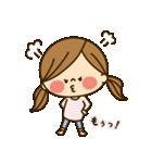 かわいい主婦の1日【ラブラブ編2】(個別スタンプ:40)