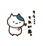 愛と恋の違いを知っている猫(個別スタンプ:02)
