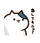 愛と恋の違いを知っている猫(個別スタンプ:03)