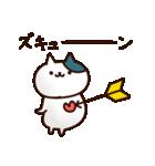 愛と恋の違いを知っている猫(個別スタンプ:08)