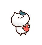 愛と恋の違いを知っている猫(個別スタンプ:16)