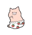 苺パンツぶた(個別スタンプ:01)