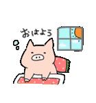 苺パンツぶた(個別スタンプ:02)