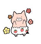 苺パンツぶた(個別スタンプ:04)
