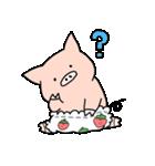 苺パンツぶた(個別スタンプ:08)