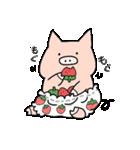 苺パンツぶた(個別スタンプ:16)