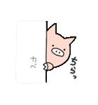 苺パンツぶた(個別スタンプ:19)