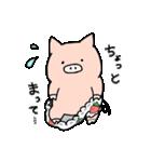 苺パンツぶた(個別スタンプ:20)