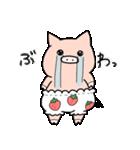 苺パンツぶた(個別スタンプ:23)