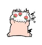 苺パンツぶた(個別スタンプ:28)
