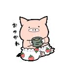 苺パンツぶた(個別スタンプ:37)