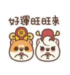 アワ柴犬の日常-クリスマスと新年の特別篇(個別スタンプ:7)