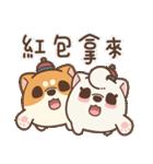 アワ柴犬の日常-クリスマスと新年の特別篇(個別スタンプ:9)