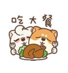 アワ柴犬の日常-クリスマスと新年の特別篇(個別スタンプ:10)