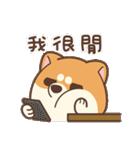 アワ柴犬の日常-クリスマスと新年の特別篇(個別スタンプ:12)