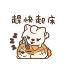 アワ柴犬の日常-クリスマスと新年の特別篇(個別スタンプ:15)