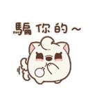 アワ柴犬の日常-クリスマスと新年の特別篇(個別スタンプ:16)