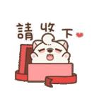 アワ柴犬の日常-クリスマスと新年の特別篇(個別スタンプ:17)