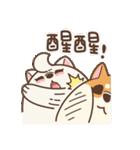 アワ柴犬の日常-クリスマスと新年の特別篇(個別スタンプ:23)