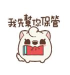 アワ柴犬の日常-クリスマスと新年の特別篇(個別スタンプ:28)