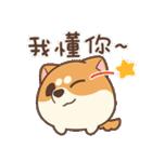 アワ柴犬の日常-クリスマスと新年の特別篇(個別スタンプ:29)