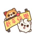 アワ柴犬の日常-クリスマスと新年の特別篇(個別スタンプ:30)