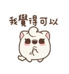 アワ柴犬の日常-クリスマスと新年の特別篇(個別スタンプ:31)