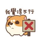 アワ柴犬の日常-クリスマスと新年の特別篇(個別スタンプ:32)