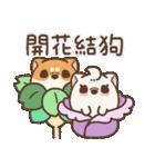 アワ柴犬の日常-クリスマスと新年の特別篇(個別スタンプ:35)