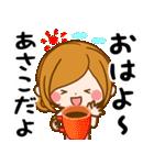 ♦あさこ専用スタンプ♦(個別スタンプ:01)