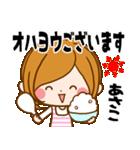 ♦あさこ専用スタンプ♦(個別スタンプ:04)