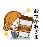 ♦あさこ専用スタンプ♦(個別スタンプ:05)