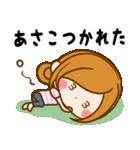 ♦あさこ専用スタンプ♦(個別スタンプ:08)