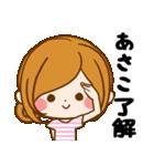 ♦あさこ専用スタンプ♦(個別スタンプ:09)