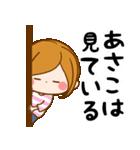 ♦あさこ専用スタンプ♦(個別スタンプ:24)