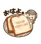 ナチュラルガール♥【思いやり♥愛情】(個別スタンプ:01)