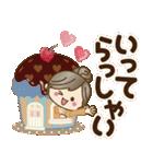 ナチュラルガール♥【思いやり♥愛情】(個別スタンプ:02)