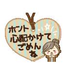 ナチュラルガール♥【思いやり♥愛情】(個別スタンプ:05)